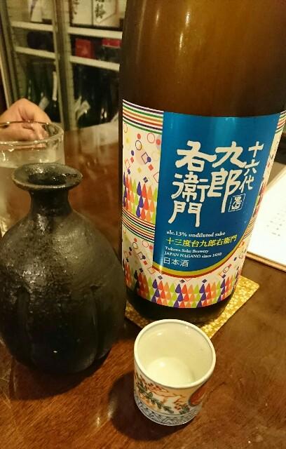 f:id:kiha-gojusan-hyakusan:20171123015213j:image