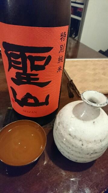 f:id:kiha-gojusan-hyakusan:20171123015222j:image