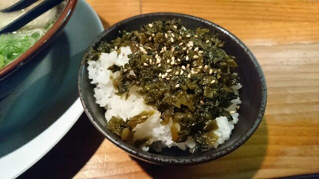 f:id:kiha-gojusan-hyakusan:20171125004809j:image