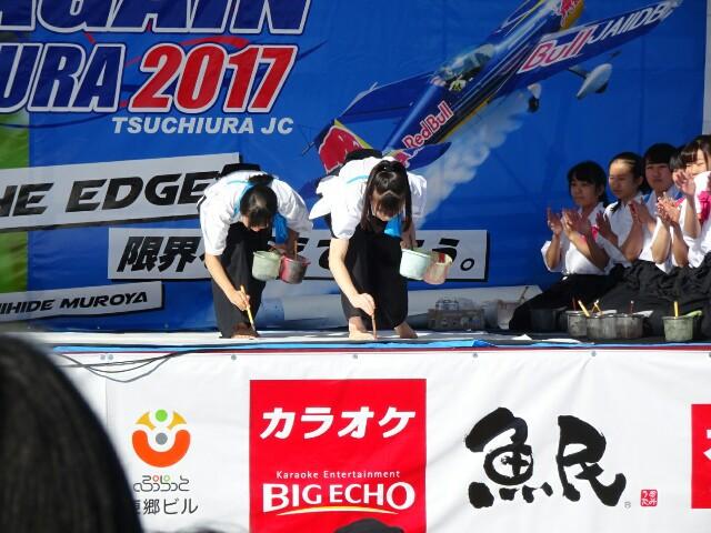 f:id:kiha-gojusan-hyakusan:20171125124945j:image
