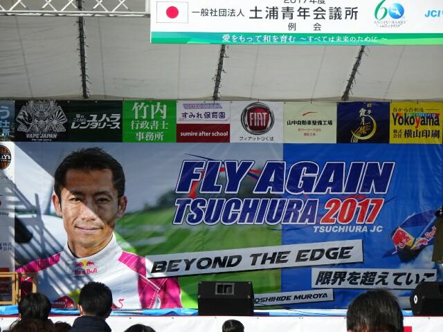 f:id:kiha-gojusan-hyakusan:20171125161208j:image