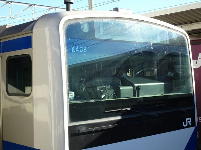 f:id:kiha-gojusan-hyakusan:20171125233908j:image