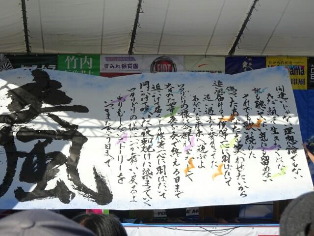 f:id:kiha-gojusan-hyakusan:20171125234348j:image