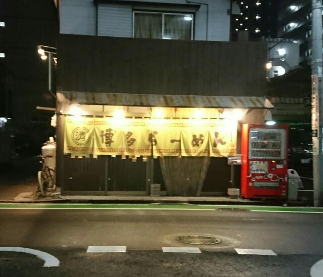 f:id:kiha-gojusan-hyakusan:20171127232637j:image
