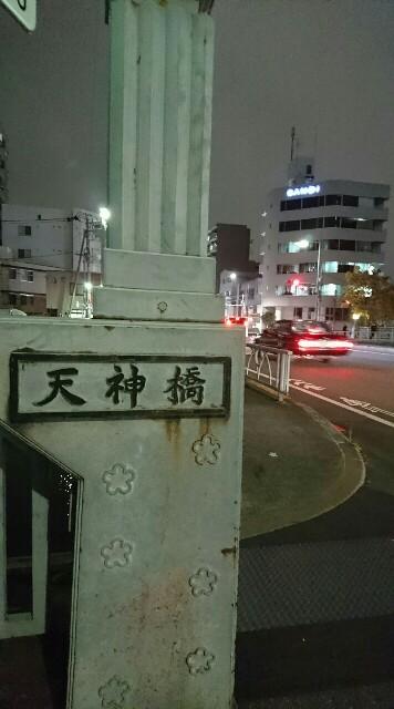 f:id:kiha-gojusan-hyakusan:20171130192353j:image