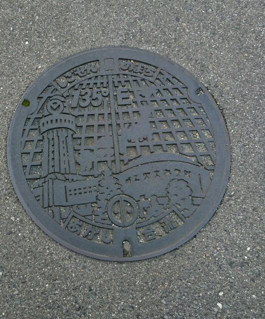 f:id:kiha-gojusan-hyakusan:20171202164425j:image
