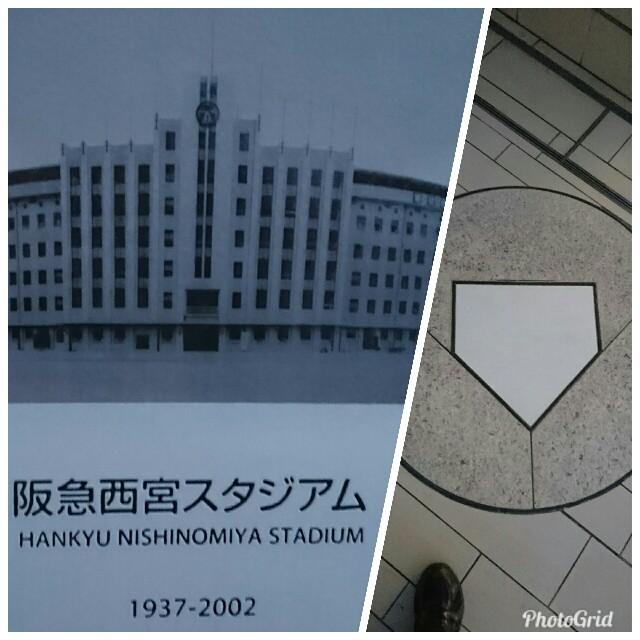 f:id:kiha-gojusan-hyakusan:20171202191730j:image