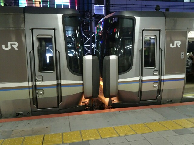 f:id:kiha-gojusan-hyakusan:20171203175828j:image