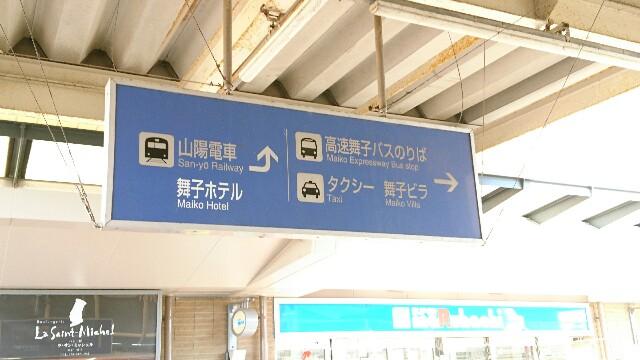 f:id:kiha-gojusan-hyakusan:20171204232921j:image