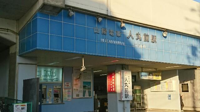 f:id:kiha-gojusan-hyakusan:20171205224848j:image