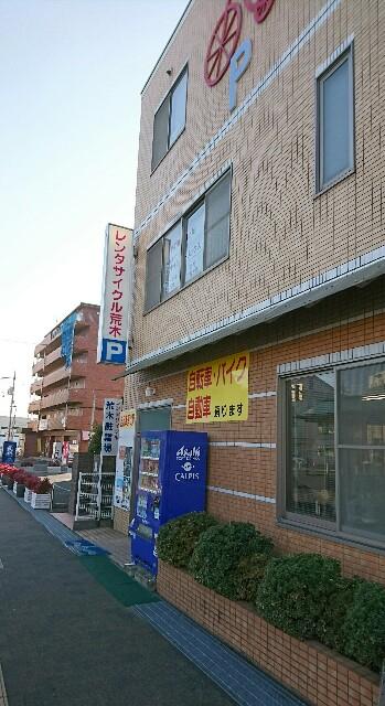 f:id:kiha-gojusan-hyakusan:20171207002137j:image