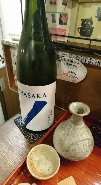 f:id:kiha-gojusan-hyakusan:20171209010212j:image
