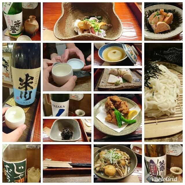 f:id:kiha-gojusan-hyakusan:20171209033611j:image