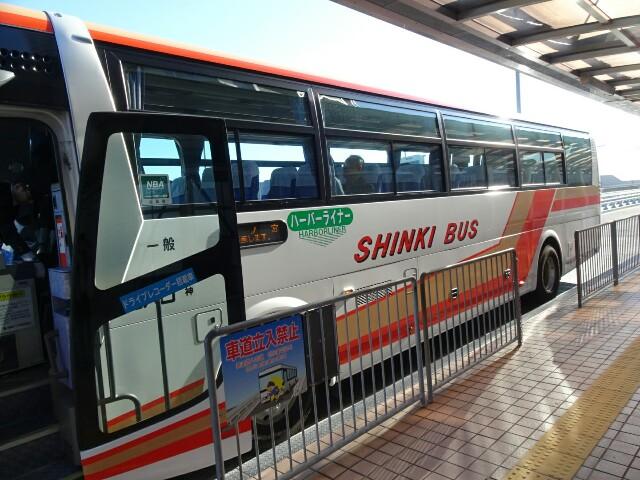f:id:kiha-gojusan-hyakusan:20171209220645j:image