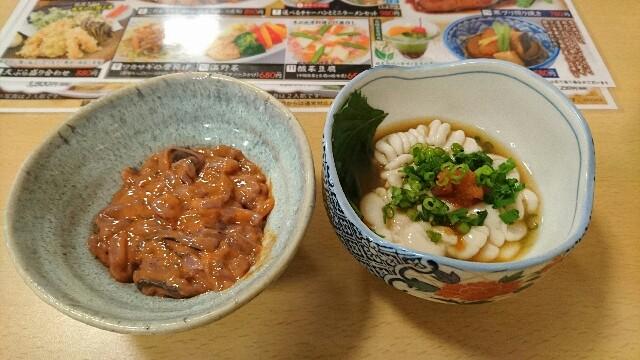 f:id:kiha-gojusan-hyakusan:20171210232923j:image