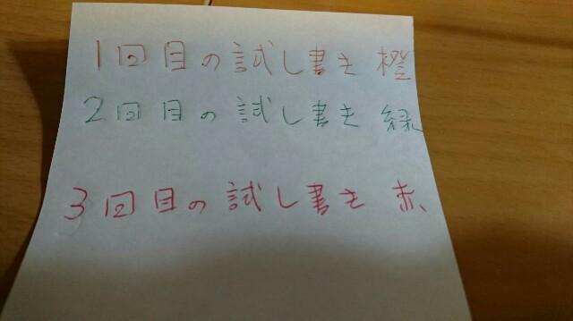 f:id:kiha-gojusan-hyakusan:20171212000521j:image