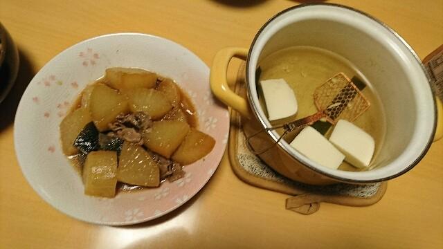 f:id:kiha-gojusan-hyakusan:20171215000343j:image