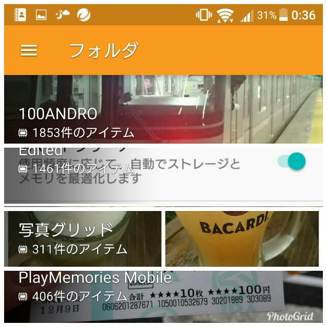 f:id:kiha-gojusan-hyakusan:20171216004316j:image