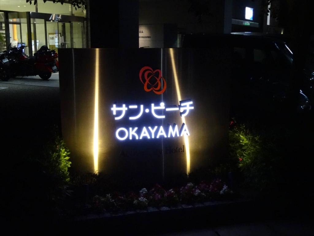 f:id:kiha-gojusan-hyakusan:20171216014002j:plain