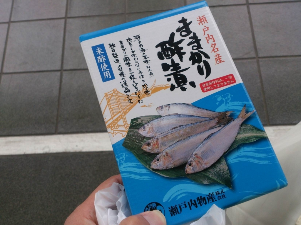 f:id:kiha-gojusan-hyakusan:20171216014330j:plain