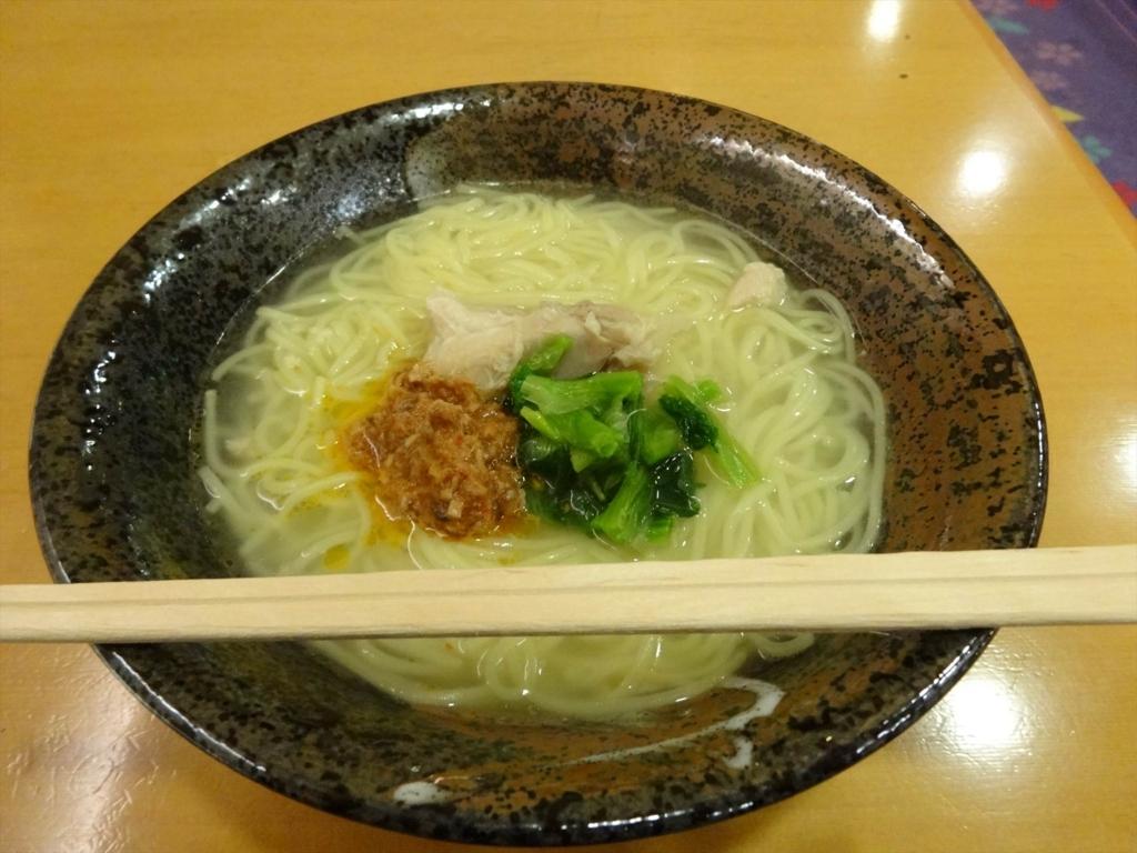 f:id:kiha-gojusan-hyakusan:20171216214742j:plain