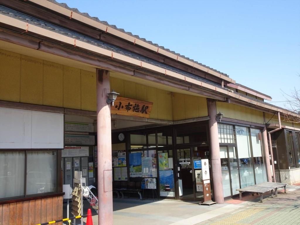 f:id:kiha-gojusan-hyakusan:20171220002700j:plain