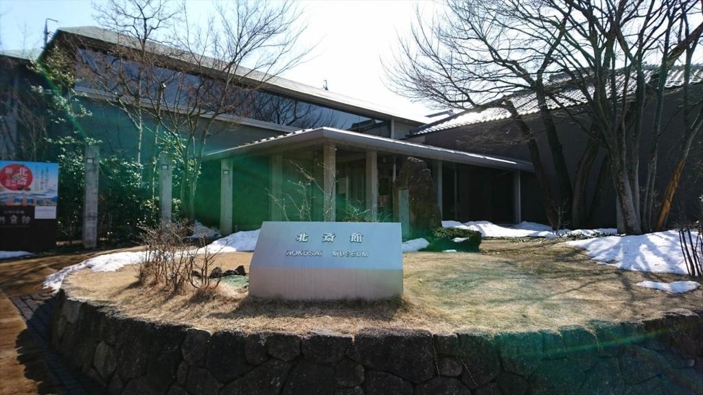 f:id:kiha-gojusan-hyakusan:20171220003104j:plain