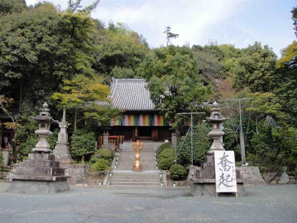 f:id:kiha-gojusan-hyakusan:20171223012004j:plain