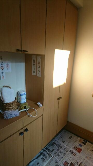 f:id:kiha-gojusan-hyakusan:20171223203535j:image