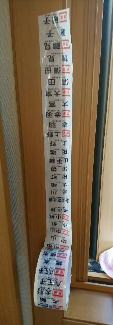 f:id:kiha-gojusan-hyakusan:20171223204744j:image