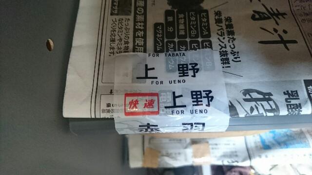 f:id:kiha-gojusan-hyakusan:20171223204802j:image