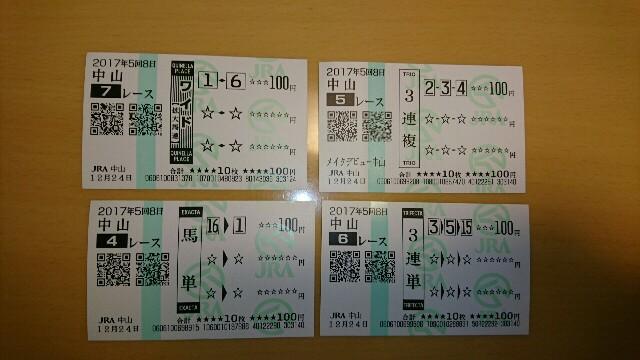 f:id:kiha-gojusan-hyakusan:20171227084425j:image