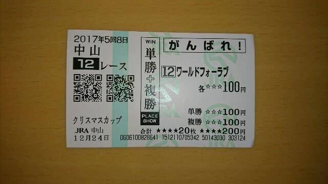 f:id:kiha-gojusan-hyakusan:20171227084509j:image