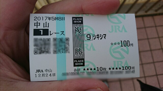 f:id:kiha-gojusan-hyakusan:20171228215637j:image