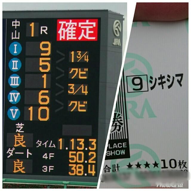 f:id:kiha-gojusan-hyakusan:20171228215917j:image