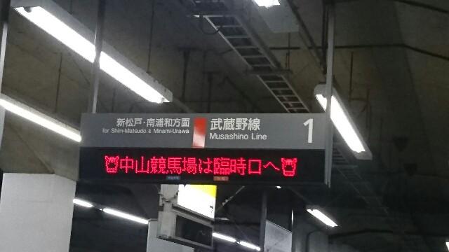 f:id:kiha-gojusan-hyakusan:20171228225239j:image