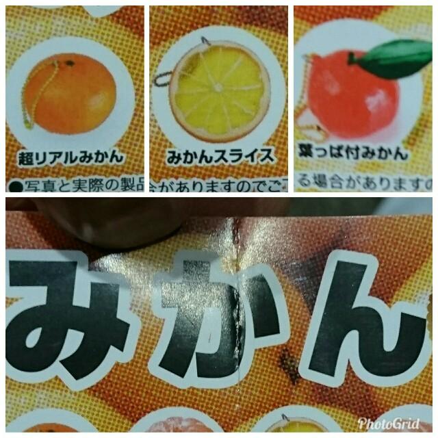 f:id:kiha-gojusan-hyakusan:20171229222406j:image