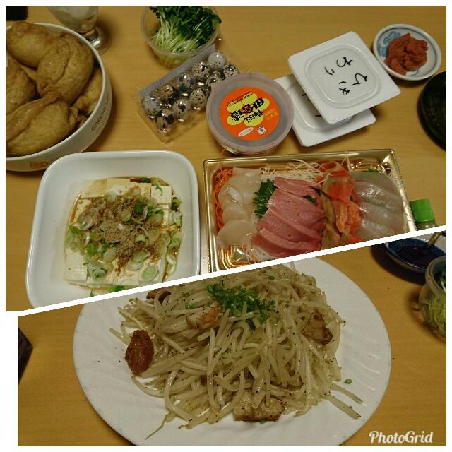 f:id:kiha-gojusan-hyakusan:20171230192904j:image