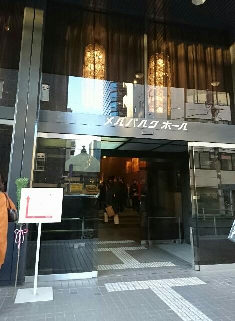 f:id:kiha-gojusan-hyakusan:20171230224311j:image