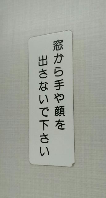 f:id:kiha-gojusan-hyakusan:20180102174315j:image