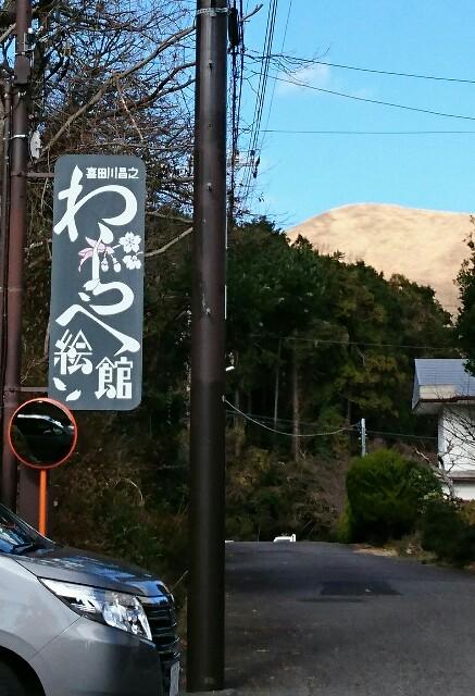 f:id:kiha-gojusan-hyakusan:20180102222838j:image
