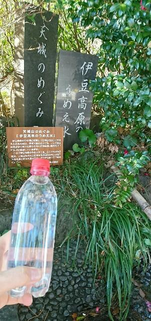 f:id:kiha-gojusan-hyakusan:20180102224233j:image
