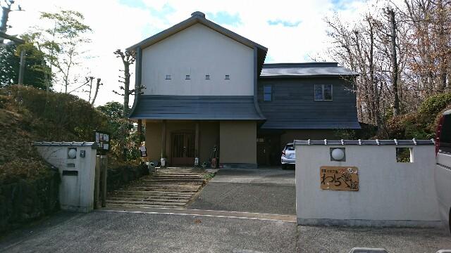 f:id:kiha-gojusan-hyakusan:20180102224412j:image