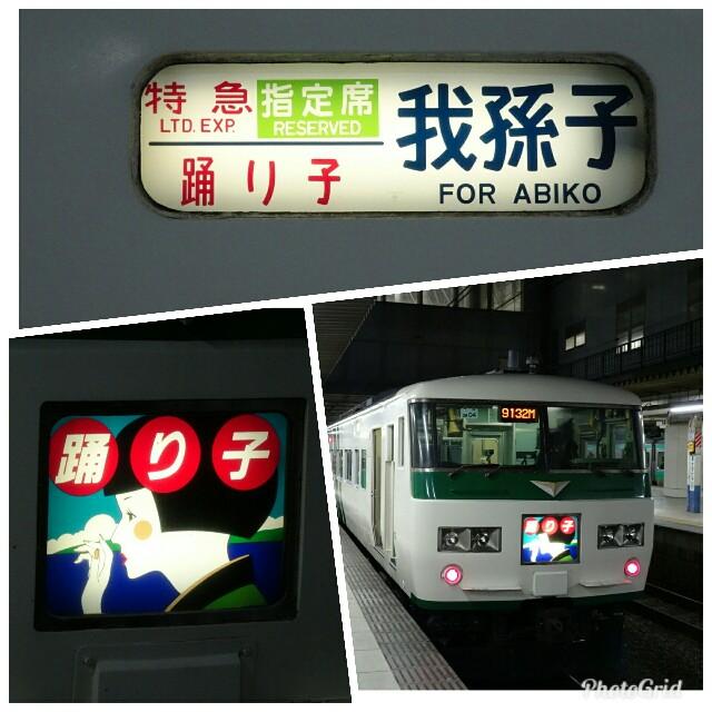 f:id:kiha-gojusan-hyakusan:20180102231929j:image
