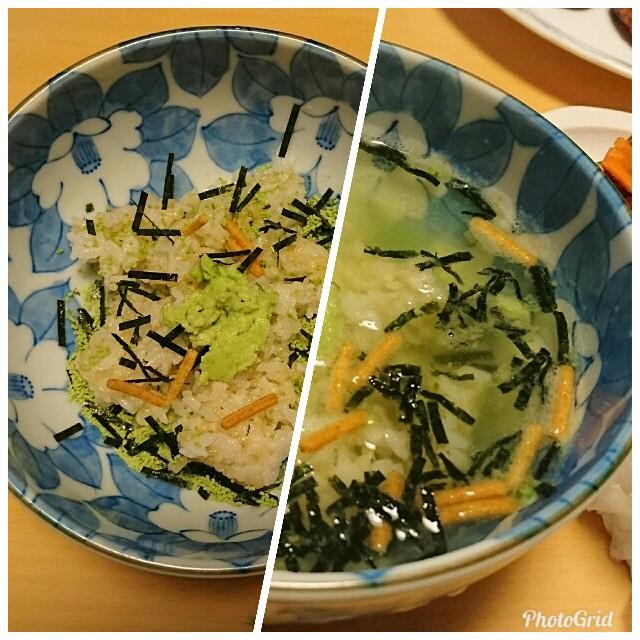 f:id:kiha-gojusan-hyakusan:20180102231941j:image