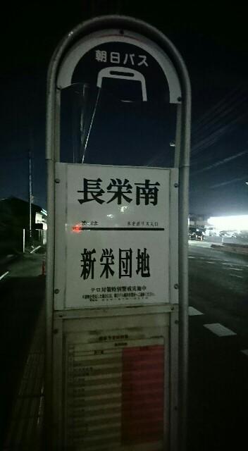 f:id:kiha-gojusan-hyakusan:20180104082407j:image