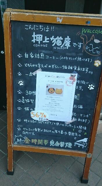 f:id:kiha-gojusan-hyakusan:20180106234059j:image