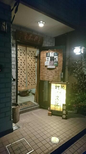 f:id:kiha-gojusan-hyakusan:20180107044546j:image