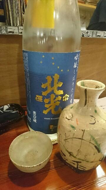 f:id:kiha-gojusan-hyakusan:20180107051053j:image
