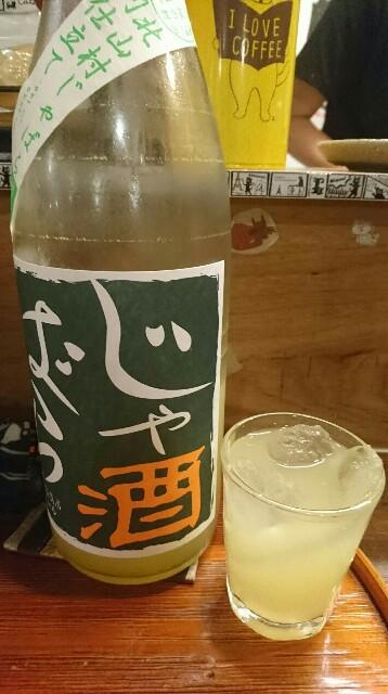 f:id:kiha-gojusan-hyakusan:20180107052408j:image